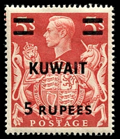 Lot 25217 [1 of 3]:1948-49 KGVI High Values SG #72-3a 2r, 5r & 10r, Cat £81.