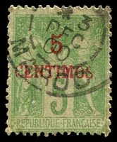 Lot 4373:1891 Peace & Commerce SG #2 5c on 5c bright yellow-green (a), small corner crease, Cat £19.