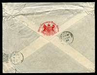Lot 1216 [2 of 2]:1904 (Aug) use of 2½d deep blue Jubilee on State Government House, Sydney cover (odd fault) to Capt Egerton, HMS Vernon and redirect to HMS Duncan, Mediterranean, initialed HHR (Sir Harry H Rawson, Governor) at lower left.