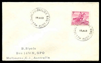 Lot 10497 [1 of 2]:Trans-Australian Railway: 'TRANS-AUSTRALIAN RAIL/18JA63/STH AUST', philatelic use on 5d NT on cover to Melbourne