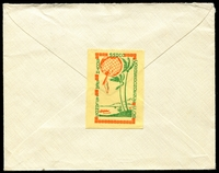 "Lot 4139 [2 of 2]:1938 (Jan 17) use of 1½d Freighter on cover to USA, endorsed ""Per M.V. Oakbank/Via New Zealand"", South Sea Islands Correspondence Club cinderella sealing flap."