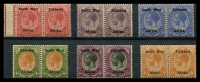 Lot 28448:1923-26 Opts 'Zuidwest' 11mm Long SG #17-21 1d to 1/- in horiz pairs, slightly aged gum, Cat £52.