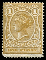 Lot 1637:1884-96 Stamp Duty Typo Wmk 2nd V/Crown Perf 12½ SG #265a 1d ochre P12, rounded corner, minor thin, Cat £80.