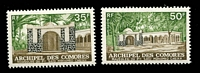 Lot 3958:1974 Mausoleum SG #150-1 set. (2)
