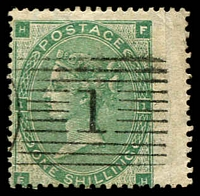 Lot 3565:1855-57 Small White Corner Letters SG #90wi 1/- green [FH] Wmk inverted, right wing margin, Cat £450.