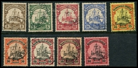Lot 22900:1901 Yacht No Wmk Mi #13-21 3pf to 80pf, Cat €147, all with part Jaluit cds (9)
