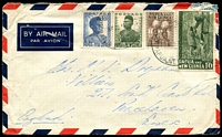 Lot 4077:1954 use of 1/6d, 3d, 2d & 1d on air cover to England, opened a bit roughly