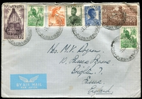 Lot 4527:1954 use of 9d, 6½d, 3d, 2½d, 2d & ½d x2 on air cover to England. The sender was involved in oil expoloration with the Australian Petroleum Company.