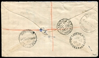 Lot 1324 [2 of 2]:1907 (Oct 22) registered cover from Clermont to Tatt's. 2-line 'REGISTE[RED]/CLERM[NT]
