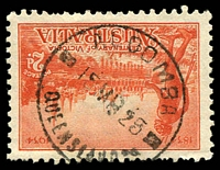 Lot 1109:Aloomba: - 26mm 'ALOOMBA/15MR25/■QUEENSLAND■' (sic date error) on 2d Vic Centenary.  PO c.1898.