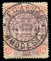 Lot 27554:Filabusi: double-circle 'FILABUSI/28FEB99/RHODESIA' on 1897 6d Arms.