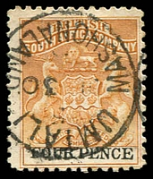 Lot 4548:1895 Bi-Colour Arms Thick Paper SG #28 4d yellow-brown & black, crease, Cat £21