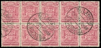 Lot 4265:1898-1908 Numeral Value Arms SG #81 3d claret CTO block of 10 with full gum.