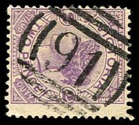 Lot 1683:91: on 2d violet. [Rated S]  Allocated to Alberton-PO 10/1/1856; LPO 1/7/1994.