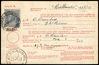 Lot 11464 [2 of 2]:Alexandra: - WWW #80 26½mm 'ALEXANDRA/24JA34/VIC.', (arcs 4,3½) on Avis de Reception card (Sch C.473/9/29) to Melbourne.  Renamed from Redgate PO 24/4/1867; LPO 1/12/1997.