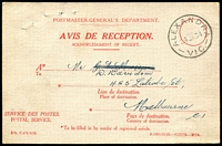 Lot 11464 [1 of 2]:Alexandra: - WWW #80 26½mm 'ALEXANDRA/24JA34/VIC.', (arcs 4,3½) on Avis de Reception card (Sch C.473/9/29) to Melbourne.  Renamed from Redgate PO 24/4/1867; LPO 1/12/1997.