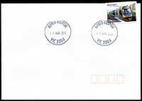 Lot 2387:Alfred Hospital: - WWW #30 30½mm 'ALFRED HOSPITAL/17AUG2012/VIC 3004' on 60c on unaddressed cover.  LPO 10/4/2000.