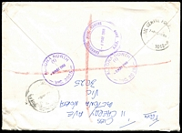 Lot 11396 [2 of 2]:Altona North (2): - WWW #210 32mm 'ALTONA NORTH/(1)/5MAY1988/VIC. 3025' (arcs 4,4), on $5, $1 & 3c on security post cover to Canberra.  PO 1/3/1966.