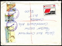 Lot 11396 [1 of 2]:Altona North (2): - WWW #210 32mm 'ALTONA NORTH/(1)/5MAY1988/VIC. 3025' (arcs 4,4), on $5, $1 & 3c on security post cover to Canberra.  PO 1/3/1966.