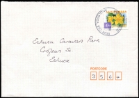 Lot 2172:Anglesea: - WWW #55 33mm 'POST OFFICE/23MAR2000/ANGLESEA, VIC. 3230' (P-A 10mm), on 45c on cover.  Renamed from Anglesea River PO 1/3/1950; LPO 20/6/1994.