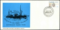 Lot 2461:Apollo Bay: - WWW #210 '50TH ANNIVERSARYOF SINKING OF S.S. CASINO/10JUL1982/APOLLO BAY VIC. 3233' 210, on 27c on Apollo Bay & District Historical Society cover.