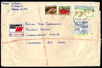 Lot 12634 [1 of 2]:Ararat: - 31mm 'POST OFFICE/31JUL1987/No 1/ARARAT 3377' WWW #410 on $5, $1, 20c & 10c on Security Post cover  Replaced Cathcart PO 31/8/1857.