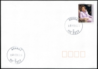 Lot 2199:Ararat: - WWW #475 29mm 'ARARAT/12FEB2008/2/VIC 3377' on 50c on unaddressed cover  Replaced Cathcart PO 31/8/1857.