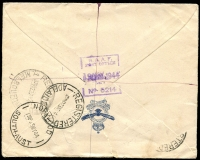 Lot 2554:Bairnsdale R.A.A.F. P.O.: - WWW #30 violet boxed 'R.A.A.F./POST OFFICE/19MAY1944/NO 5214' backstamp in violet on registered cover to South Aust, with blue 'R.A.A.F. 5214' registration label. [Rated 4R]  PO 20/5/1942; closed 9/3/1946.