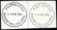 Lot 2555:Bakery Hill: - WWW #10 34mm 'POST OFFICE/20FEB1996/BAKERY HILL VIC 3554' both cds on the one piece.  Replaced Ballarat East PO 31/8/1992.