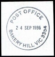 Lot 2326:Bakery Hill: - WWW #20 34mm 'POST OFFICE/24SEP1996/BAKERY HILL VIC 3554' (date opposite 54), on piece.  Replaced Ballarat East PO 31/8/1992.