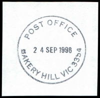 Lot 2556:Bakery Hill: - WWW #30 34mm 'POST OFFICE/24SEP1996/BAKERY HILL VIC 3554' (broken B in BAKERY), on piece.  Replaced Ballarat East PO 31/8/1992.