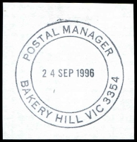 Lot 2330:Bakery Hill: - WWW #110 double-circle 'POSTAL MANAGER/24SEP1996/BAKERY HILL VIC 3354' (LRD).  Replaced Ballarat East PO 31/8/1992.