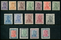 Lot 19757 [1 of 2]:1917 San Martin Perf 13 SG #433s-48s ½c to 20p ovptd 'MUESTRA' complete, ½c to 10c wmk vertical, balance horizontal. Ex UPU distribution. (16)