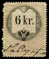 Lot 3505 [1 of 2]:Stamp Duty: 1854-style series without 'C.M.' 6kr & 1fl. (2)