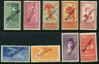 Lot 3156 [2 of 2]:1926 Independence Centenary SG #184s-91s 1c to 5b handstamped 'Spécimen' complete,. Ex UPU distribution. (10)
