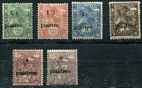 Lot 3433 [2 of 2]:1908 UPU Entry SG #133-9 complete set, Cat £100. Ex UPU distribution. (7)