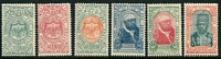 Lot 3701 [2 of 2]:1909 Emperor & Arms SG #147-53 complete set, Cat £60. Ex UPU distribution. (7)