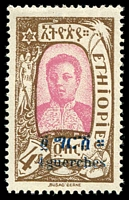 Lot 18865:1919 Surcharge SG #196 4g on $4 pink & brown. Ex UPU distribution.