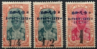 Lot 3703 [2 of 2]:1919 Surcharges SG #177-80 complete set, Cat £35. Ex UPU distribution. (4)