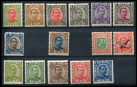 Lot 3970 [2 of 2]:1920-22 Christian X SG #116-36 range 1920 1e, 3a, 4a, 6a, 15a, 50a, 1k, 2k & 5k, 1922 complete new colours, Cat £775, plus 1907 15a & 1928 10a Air. Ex UPU distribution. (16)