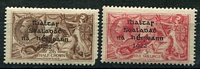 Lot 3829 [2 of 2]:1922 Dollard Overprints SG #17-21 2/6d to 10/-, 2/6d damaged corner, Cat £300. Ex UPU distribution. (3)