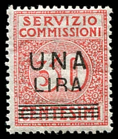 Lot 4050 [3 of 3]:1925 'SERVIZIO COMMISSIONI' Surcharge: set of 3, Sassone #4-6 cat €450. Ex UPU distribution.