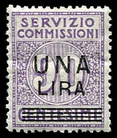 Lot 4050 [1 of 3]:1925 'SERVIZIO COMMISSIONI' Surcharge: set of 3, Sassone #4-6 cat €450. Ex UPU distribution.
