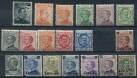Lot 4040 [2 of 2]:1916-27 Emannuel III Portraits selection incl 1916 20c on 15c, 1916 20c orange, 1925 1l75 on 10l, 1927 7½c on 85c, 1926 2l50, Cat £200+. Ex UPU distribution. (19)
