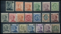 Lot 4040 [1 of 2]:1916-27 Emannuel III Portraits selection incl 1916 20c on 15c, 1916 20c orange, 1925 1l75 on 10l, 1927 7½c on 85c, 1926 2l50, Cat £200+. Ex UPU distribution. (19)