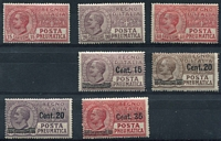 Lot 4048 [2 of 2]:1924-28 Pneumatic Post SG #PE166-70,191,193,195 1924-27 Surcharges, excl 15c on 10c & 1925-28 15c rose, 20c dull purple & 40c rose-red, Cat £100+. Ex UPU distribution. (8)