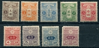 Lot 21271 [2 of 2]:1913 Definitives No Wmk SG #156-65 ½s to 25s, mixed perfs with Line Perf 5s, P12x12½ ½s & 2s, remainder P13x13½, 20s rounded corner. Ex UPU distribution. (10)