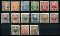 Lot 21272 [2 of 2]:1914-25 Definitives Wmk Wavy Lines SG #167-82 ½s to 1y complete, P12x12½ ½s, 5s, 10s, 20s, 25s, P11½-12 4s & 1y, balance P13x13½, 1s torn, Cat £600+. Ex UPU distribution. (16)