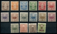 Lot 21272 [1 of 2]:1914-25 Definitives Wmk Wavy Lines SG #167-82 ½s to 1y complete, P12x12½ ½s, 5s, 10s, 20s, 25s, P11½-12 4s & 1y, balance P13x13½, 1s torn, Cat £600+. Ex UPU distribution. (16)