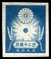 Lot 21273 [1 of 3]:1923 Mount Fuji Imperf SG #215-23 complete set, Cat £225 for MNG as issued. Ex UPU distribution. (9)